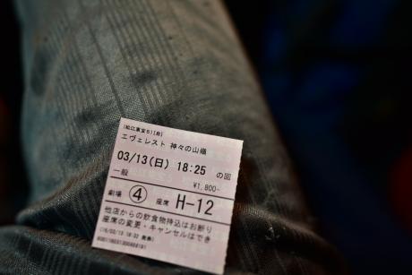 15映画なんか見ちゃったり