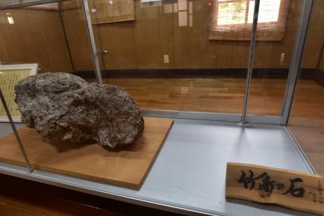 9竹島の石