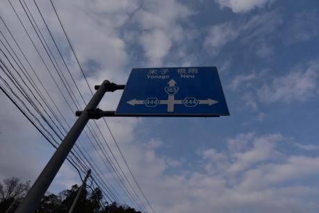 27県道444