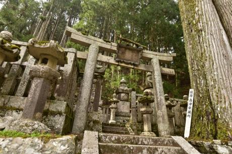 26島津の墓所