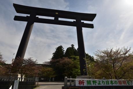 22日本一の高さ