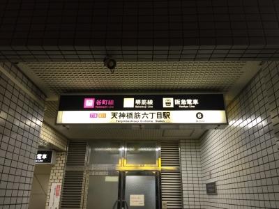 11/8とっつぁん3