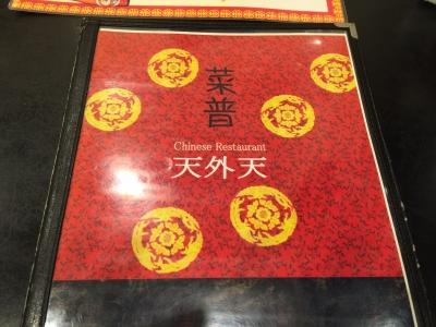 10/18琵琶湖ツーリング65