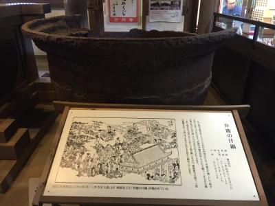 三井寺24