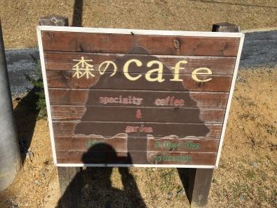 11/12森のカフェ