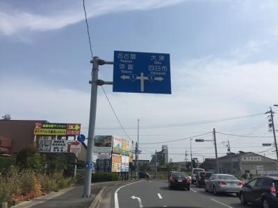 浜松ツーリング12