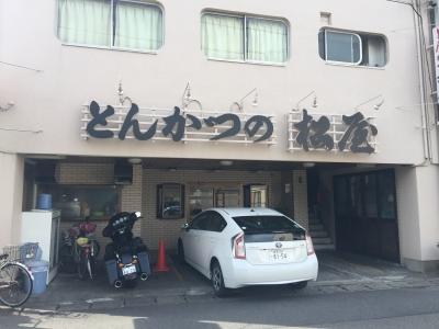 とんかつ松屋2