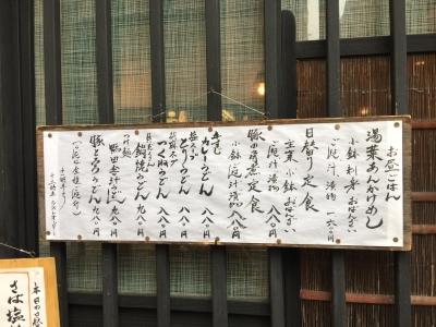 11/9嵐山4