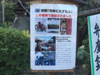 三井寺16