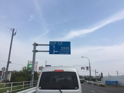 浜松ツーリング10
