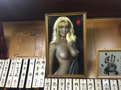 焼肉バンバン18