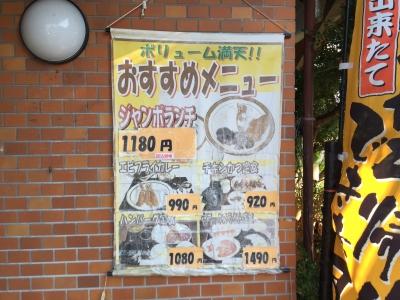 びわこキッチン10