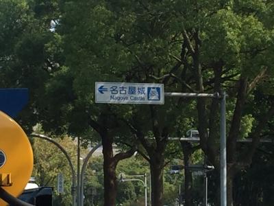 浜松ツーリング15