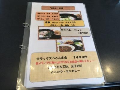 びわこキッチン12