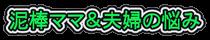 khふぃう5456456kako-f71uEabFSFlmaFDa