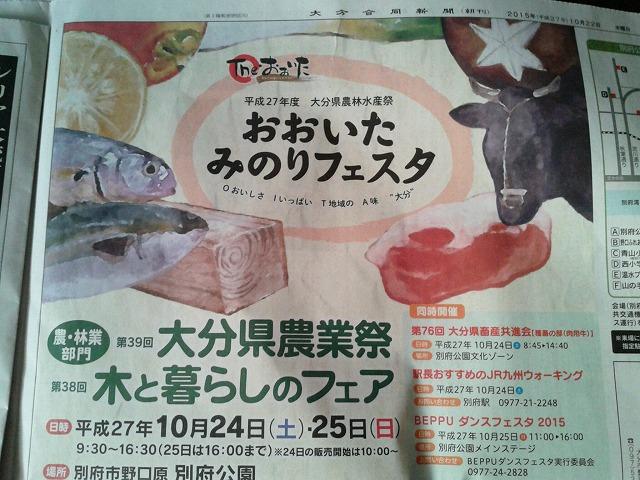 DSC_0375農業祭