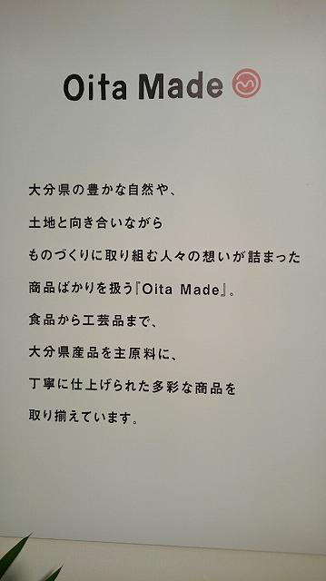 DSC_0012ショップ3
