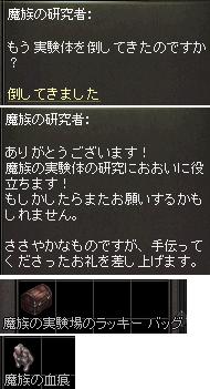 標本100個→