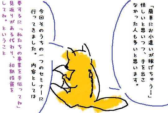 201603174.jpg