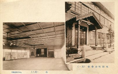 生野町公会堂001