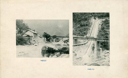 生野鉱山発電所001