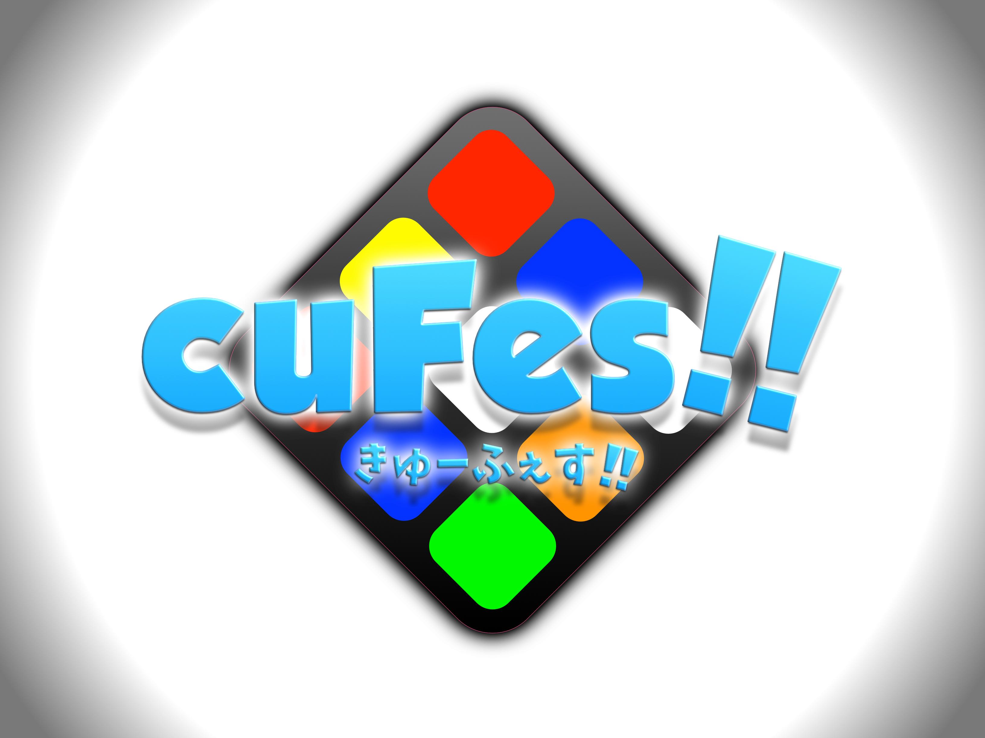 cuFes!!.jpg