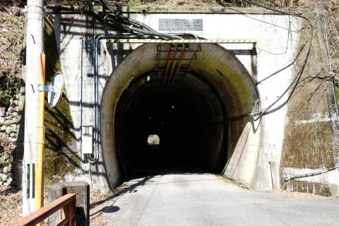 21横沢隧道
