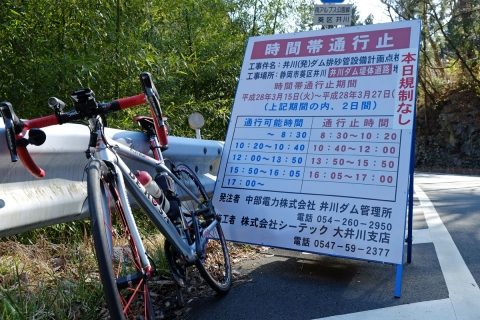 48富士見峠へ