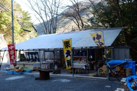 49井川駅下の茶店