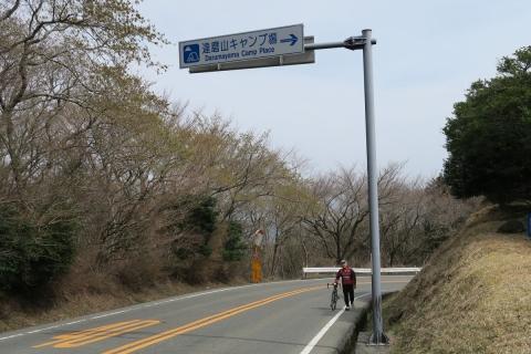 11達磨山キャンプ場