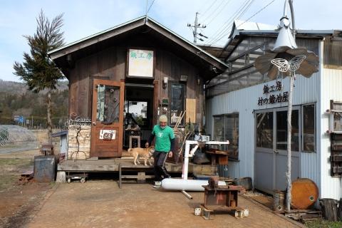 25白馬村村の鍛冶屋