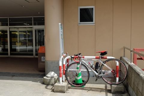 21自転車無事