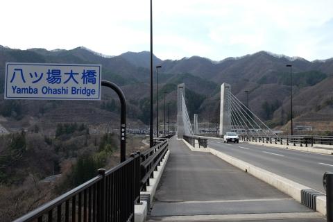 35八ッ場大橋