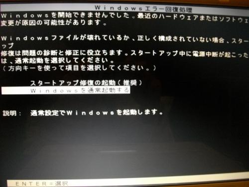 2015.11新PC