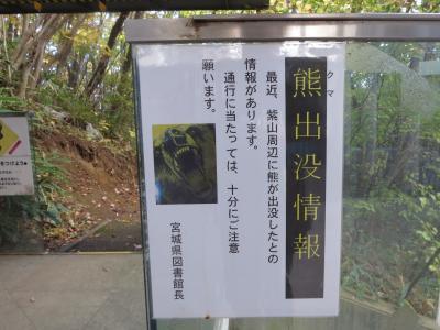 図書館の外は危険
