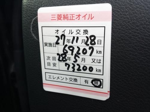 20160327_164639.jpg