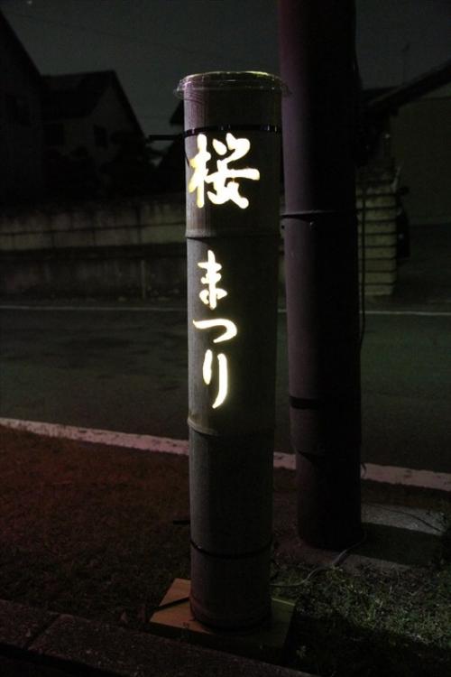 20160402_031.jpg
