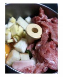 美音の健康レシピ <心+体+食+環>-hanba-gu3