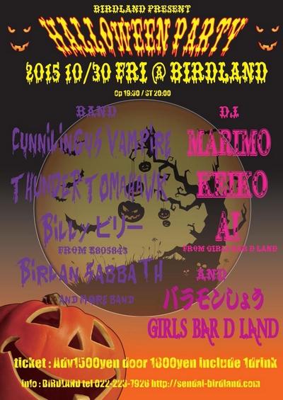 20151030_flyer