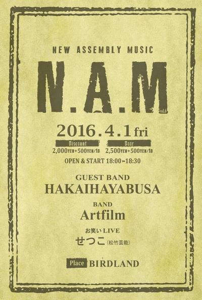 20160401_nam6