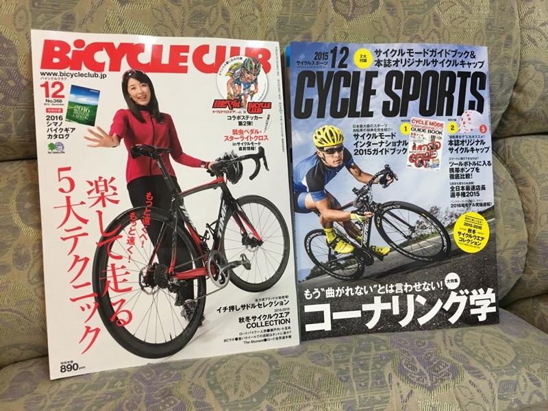 fc2blog_201510251013371a1.jpg