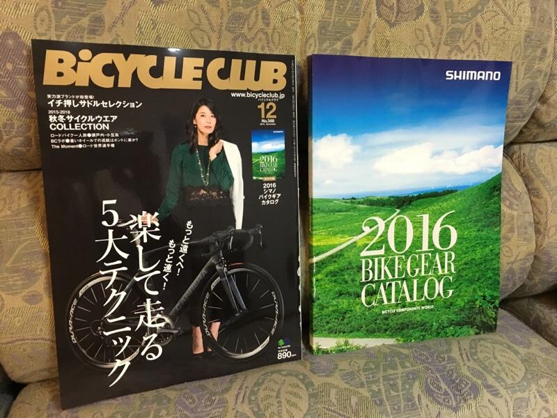 fc2blog_20151025101410ad6.jpg