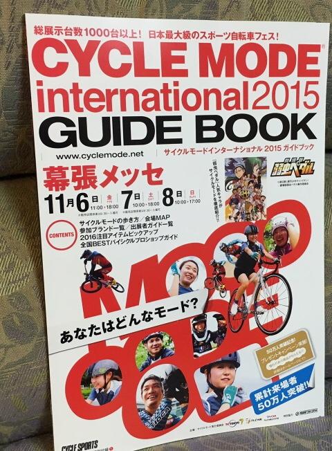 fc2blog_20151025103025ecd.jpg