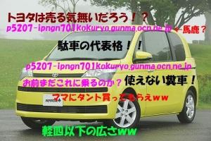 unnkosupeido_2015112404491214d.jpg
