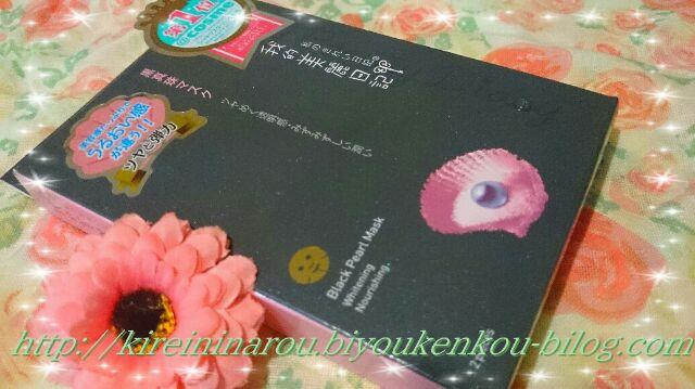 我的美麗日記 (1)