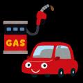 車(ガソリン