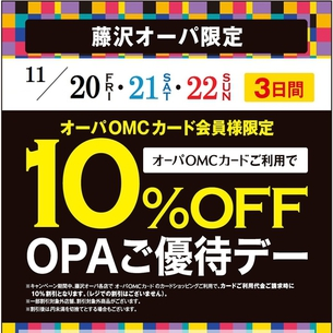 10_20160326191539fc2.jpg