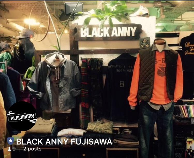 blackanny line
