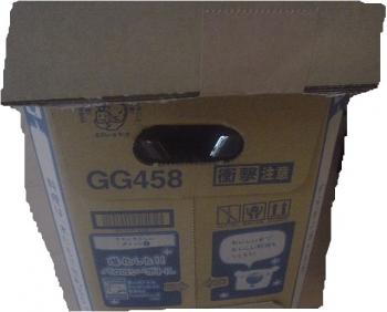 DSC13804 (25)