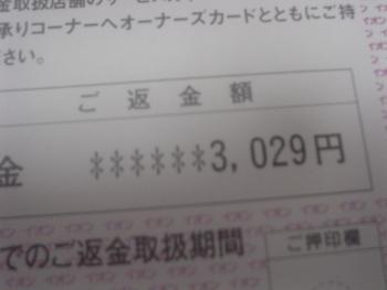 DSC10001a (58)